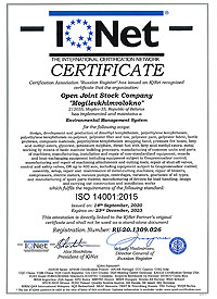 IQNet certificate ISO 14001:2015