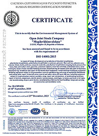 Certificate of environmental management system conformity ISO 14001:2015